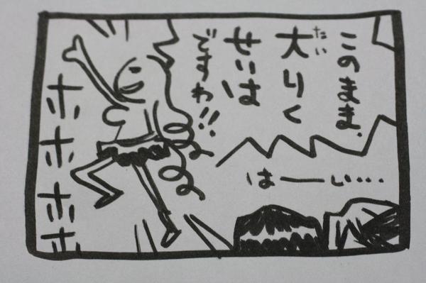 うろ覚え恋姫無双 魏102