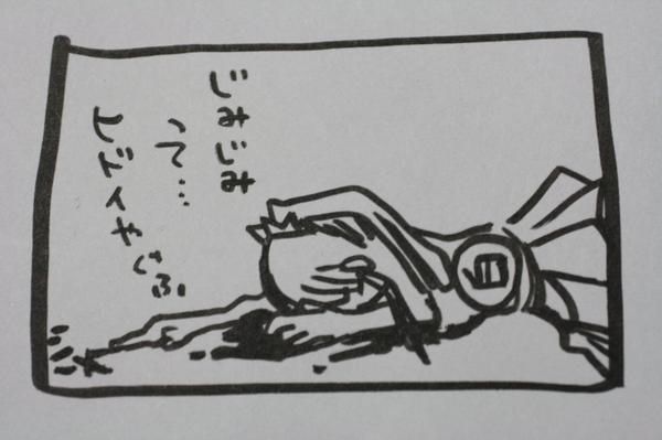 うろ覚え恋姫無双 魏103