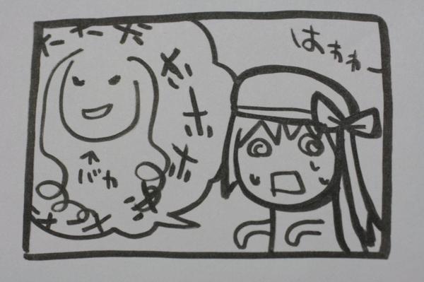 うろ覚え恋姫無双 魏104