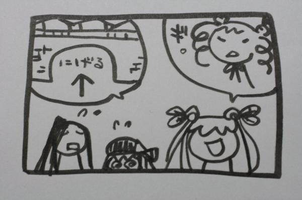 うろ覚え恋姫無双 魏106