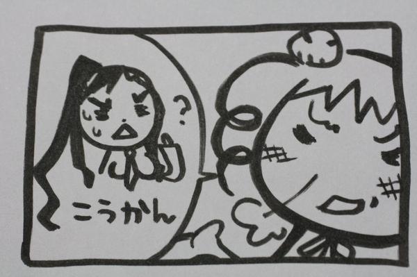 うろ覚え恋姫無双 魏107