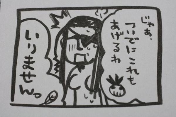 うろ覚え恋姫無双 魏109