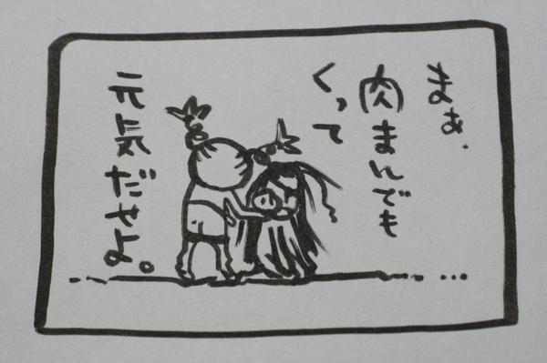 うろ覚え恋姫無双 魏111