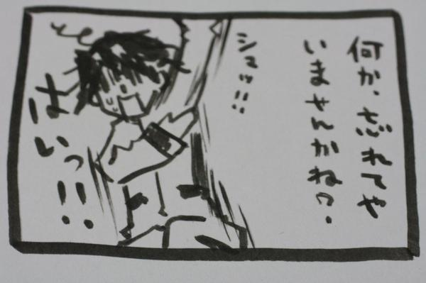 うろ覚え恋姫無双 魏112
