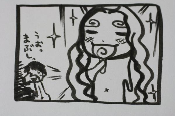 うろ覚え恋姫無双 魏114