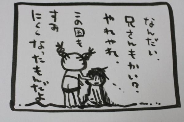 うろ覚え恋姫無双 魏115