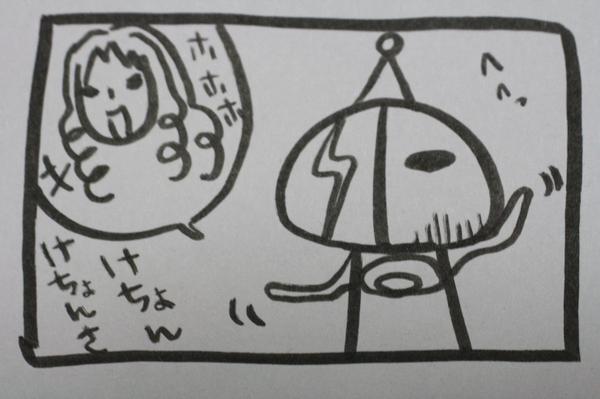 うろ覚え恋姫無双 魏116