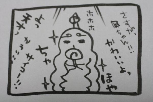 うろ覚え恋姫無双 魏117