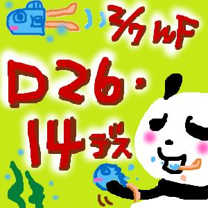 Cocolog_oekaki_2010_01_20_21_36