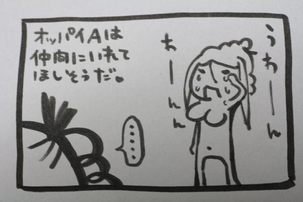 うろ覚え恋姫無双 魏123