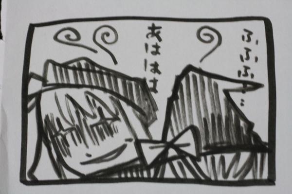 うろ覚え恋姫無双 魏126