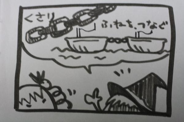 うろ覚え恋姫無双 魏127
