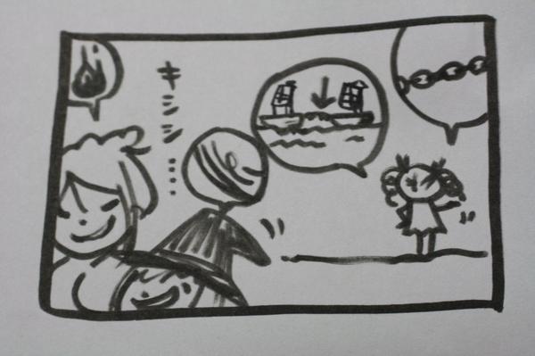 うろ覚え恋姫無双 魏128