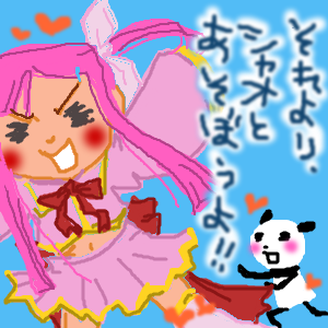 Cocolog_oekaki_2010_01_27_21_17