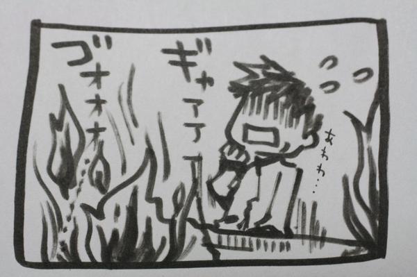 うろ覚え恋姫無双 魏129