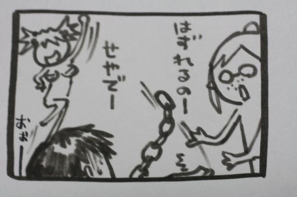 うろ覚え恋姫無双 魏131