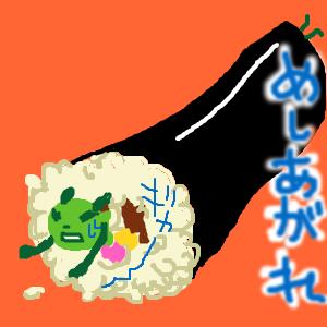 Cocolog_oekaki_2010_02_01_17_31