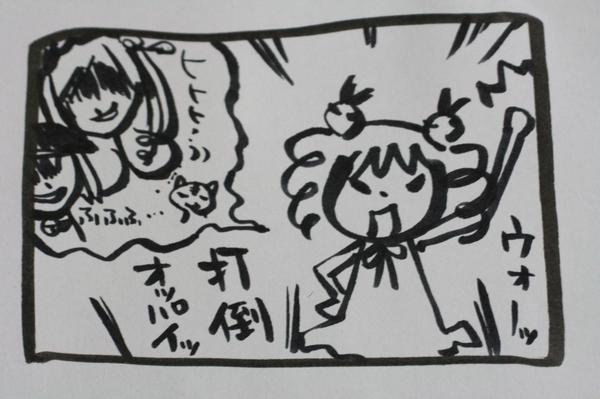 うろ覚え恋姫無双 魏134