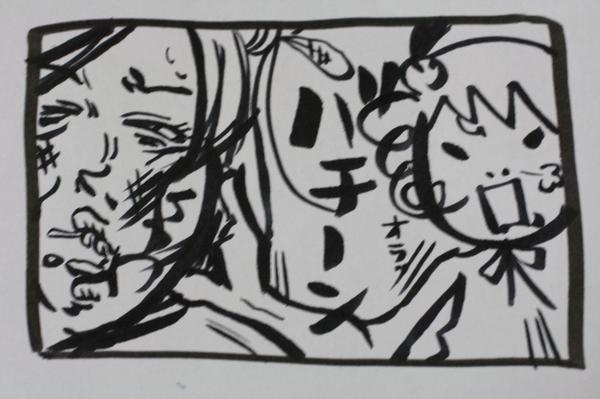 うろ覚え恋姫無双 魏135