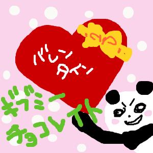 Cocolog_oekaki_2010_02_06_21_49