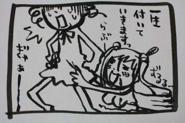 うろ覚え恋姫無双 魏139