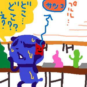 Cocolog_oekaki_2010_02_10_22_01