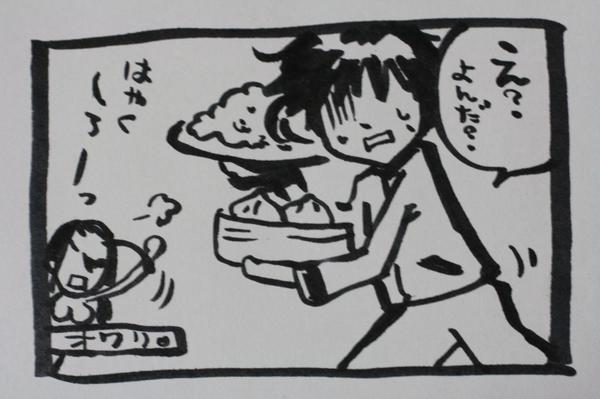 うろ覚え恋姫無双 魏 最終回
