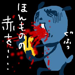 Cocolog_oekaki_2010_02_24_21_59