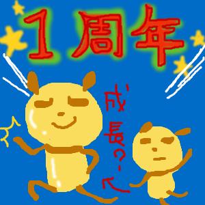 Cocolog_oekaki_2010_03_30_19_18