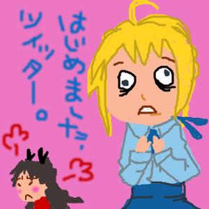 Cocolog_oekaki_2010_04_02_23_15