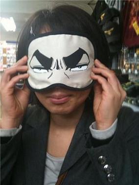 ゴルゴアイマスク