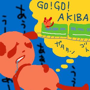 Cocolog_oekaki_2010_05_10_18_39