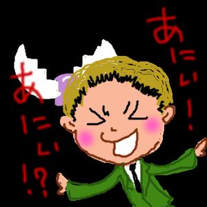 Cocolog_oekaki_2010_05_16_18_58
