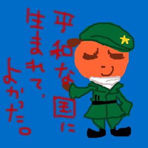 Cocolog_oekaki_2010_05_16_19_10