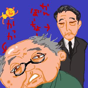 Cocolog_oekaki_2010_06_03_16_56