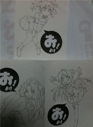 恋姫無双 オマケ