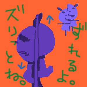Cocolog_oekaki_2010_06_26_18_31