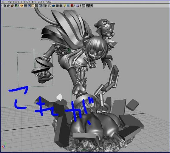 3D立体出力でフィギュアを作る