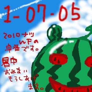 Cocolog_oekaki_2010_07_15_03_20
