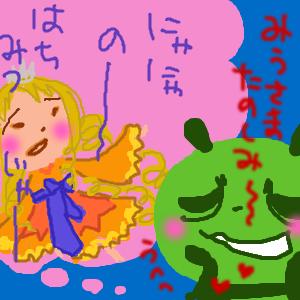 Cocolog_oekaki_2010_08_05_18_56