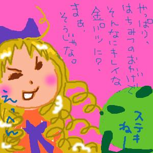 Cocolog_oekaki_2010_08_09_18_03
