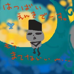 Cocolog_oekaki_2010_09_05_19_21