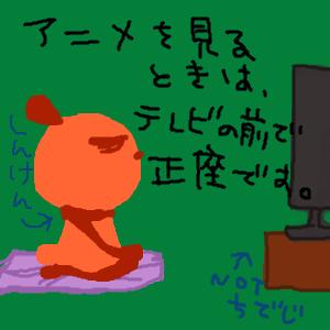Cocolog_oekaki_2010_09_09_19_13