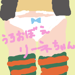 Cocolog_oekaki_2010_09_24_15_31