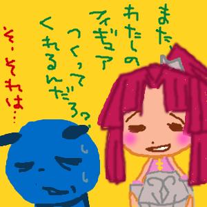 Cocolog_oekaki_2010_10_24_19_13