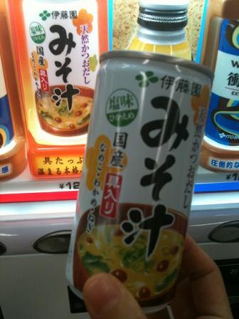 自販機に味噌汁