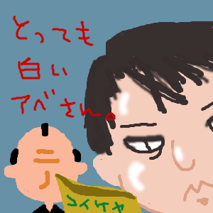 Cocolog_oekaki_2010_10_26_23_03