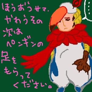 Cocolog_oekaki_2010_11_12_18_27