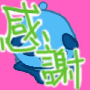 Cocolog_oekaki_2010_12_13_17_01