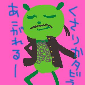 Cocolog_oekaki_2010_12_26_18_40